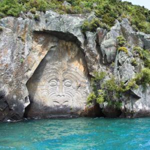 Familienauszeit Neuseeland - Taupo